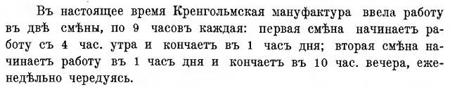 bolniczyi-dlya-rabochix-v-rossijskoj-imperii-21