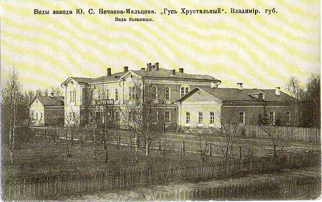 bolniczyi-dlya-rabochix-v-rossijskoj-imperii-26