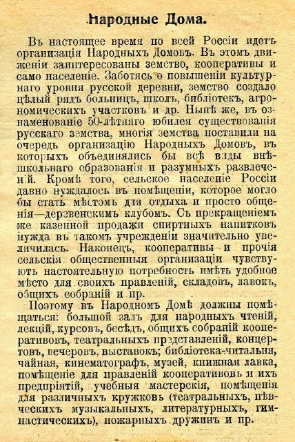 bolniczyi-dlya-rabochix-v-rossijskoj-imperii-52