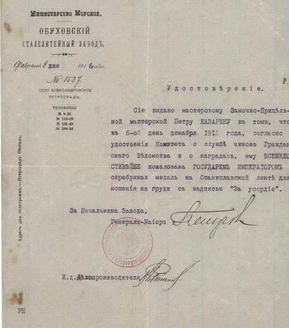 bolniczyi-dlya-rabochix-v-rossijskoj-imperii-58