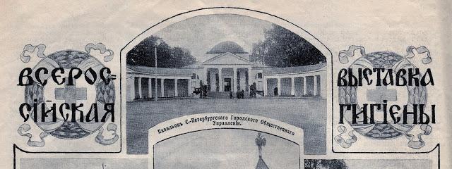 bolniczyi-dlya-rabochix-v-rossijskoj-imperii-60