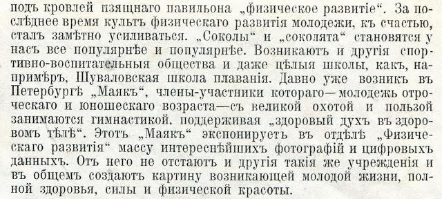 bolniczyi-dlya-rabochix-v-rossijskoj-imperii-62