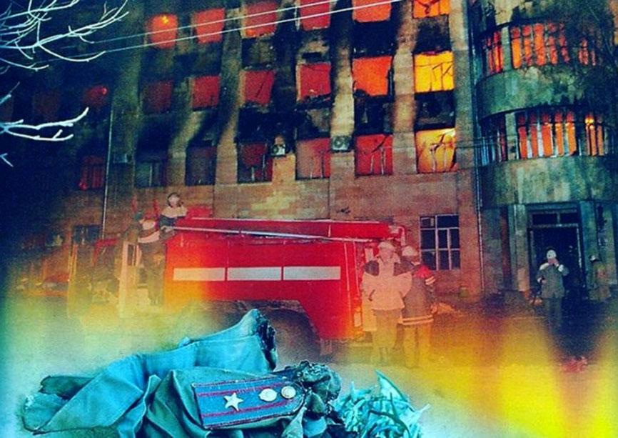 Пожар-в-Самаре