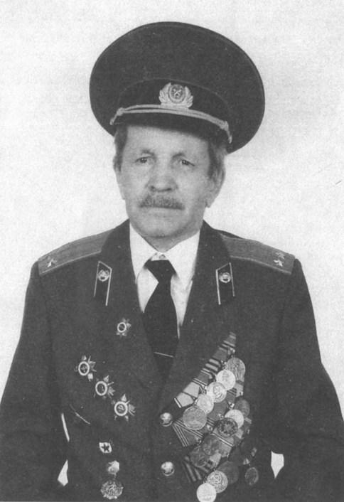 Электрон Приклонский