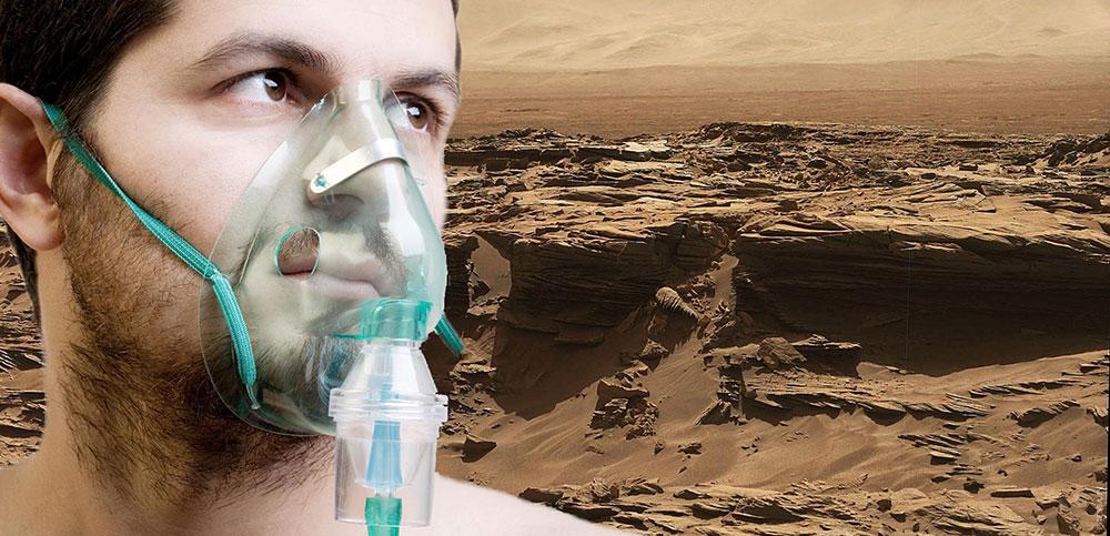На-Марсе-без-скафандра