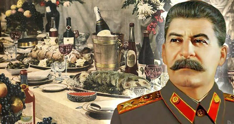 Сталин-банкет
