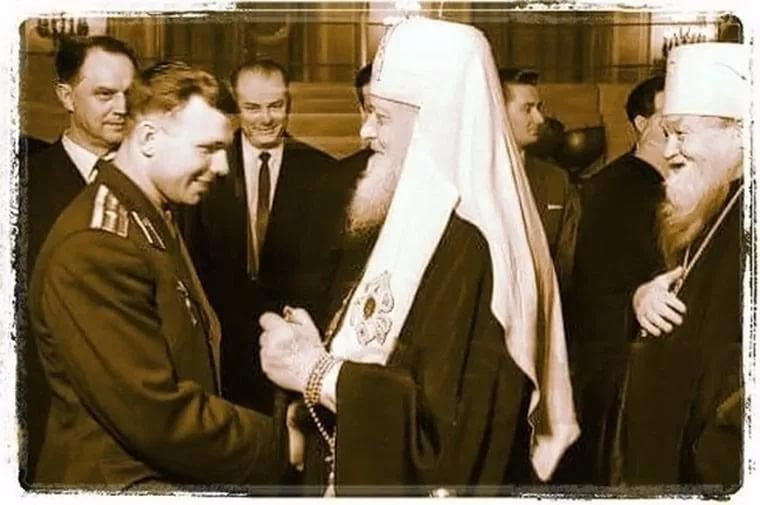 Гагарин и Патриарх