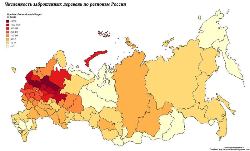 Карта-заброшенных-деревень