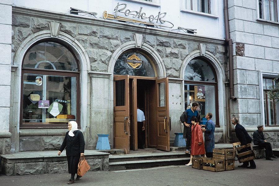 Советский-магазин-в-Хабаровске