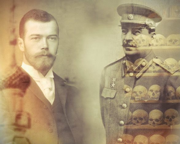 Николай и Сталин