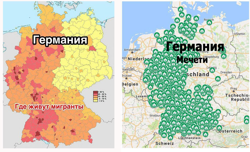 Германия-мигранты