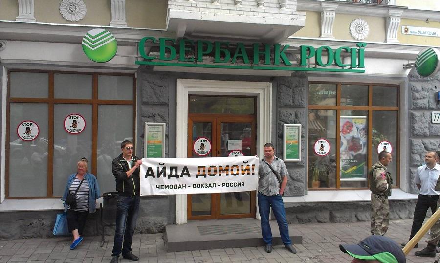 Порошенко рассчитывает на решение ЕС о продлении санкций в отношении России до 20 марта - Цензор.НЕТ 6803