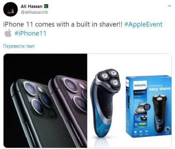 Как вам новый Айфон??) Мемы