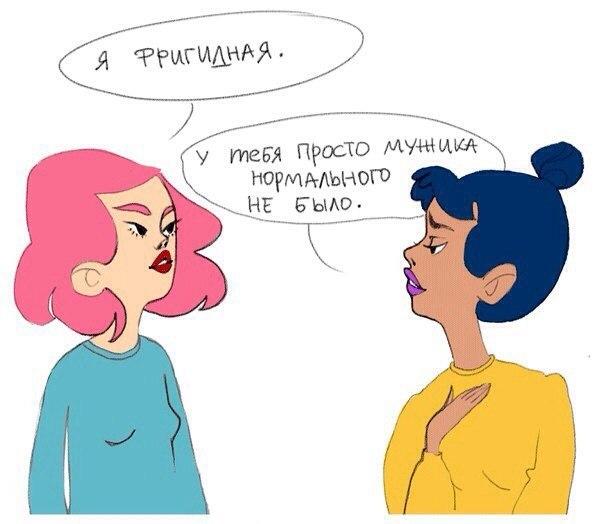 porno-sekretarshi-devushki-foto-ero