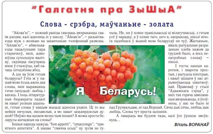 IMG_14543357243306