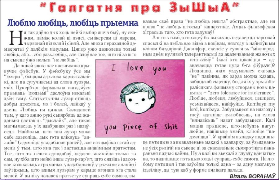 galgatnia_studz