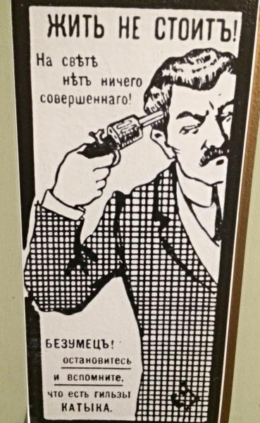 Углич плакат