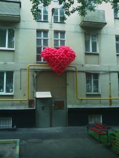 Сердце у подъезда.