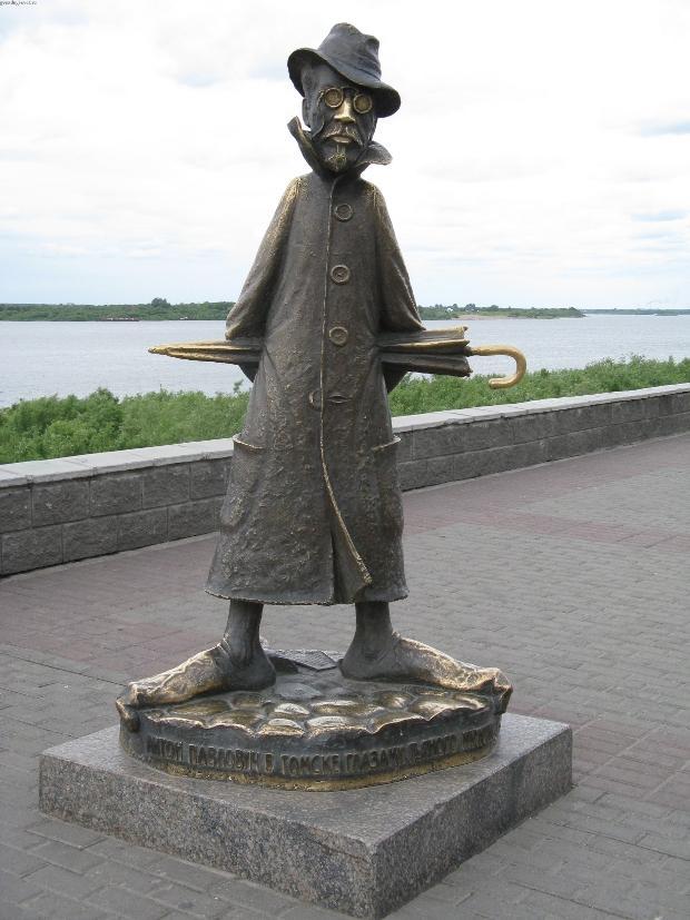 chehov-tomsk