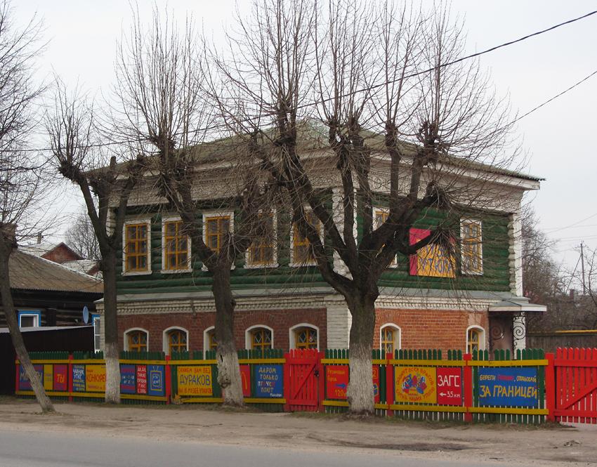 Переславль. Музей утюга