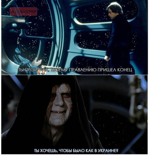политика-Люк-Скайуокер-SW-персонажи-Звёздные-Войны.jpeg