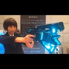 DOMINATOR MAXI from Japan animation «PSYCHO PASS»
