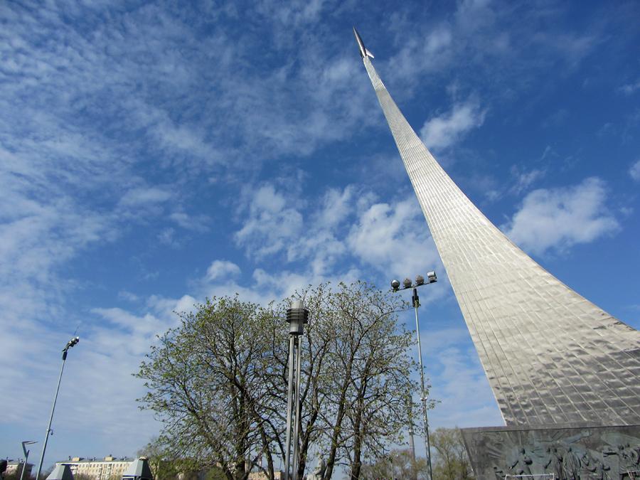 ВДНХ. Монумент «Покорителям космоса»