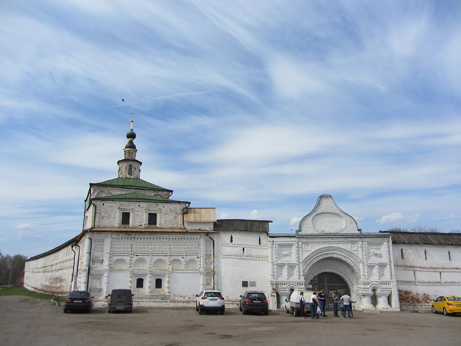 Музей-заповедник (бывш. Горицкий Успенский монастырь)