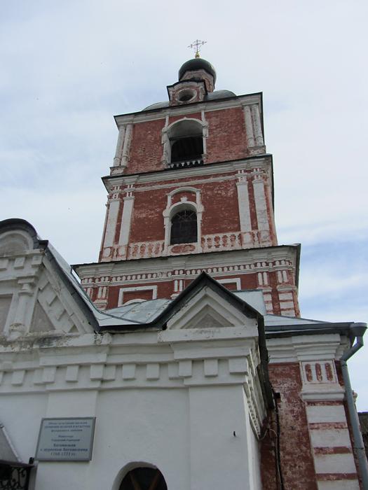 Колокольня с церковью Богоявления, 1768–1777 гг.