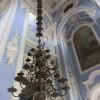 В Успенском соборе