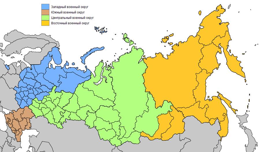 Военные округа РФ