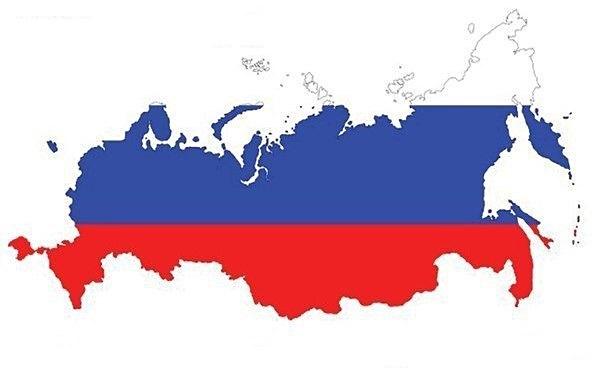Россия NEW