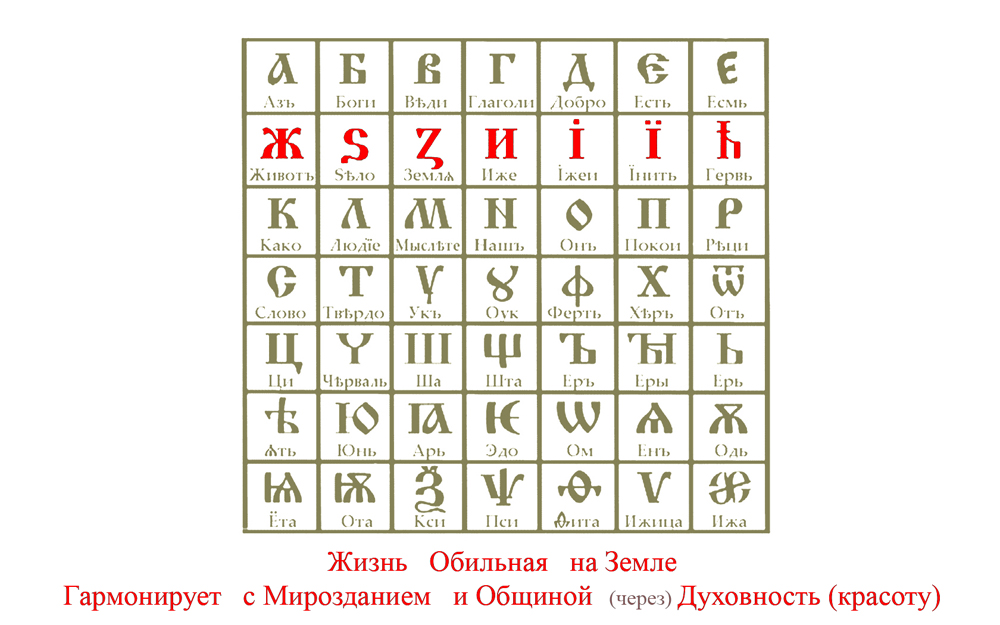 503_Квадрат_7Х7_гориз_2