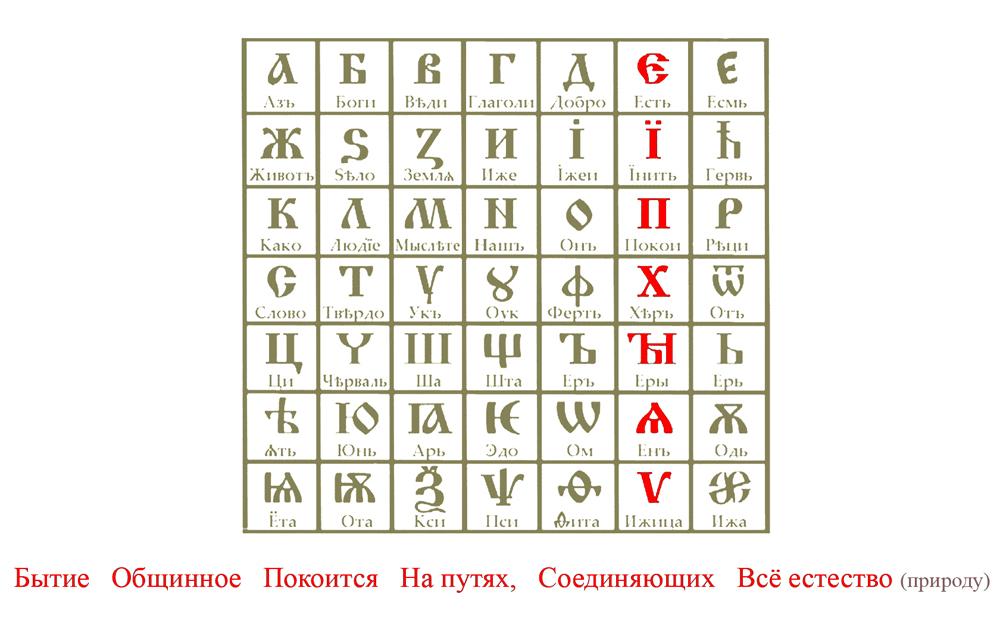508_Квадрат_7Х7_верт_6