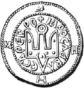 Знак Ярослава