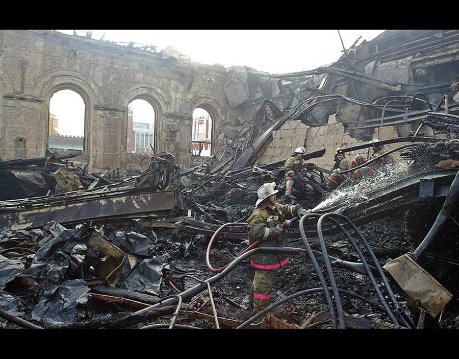 Манеж после пожара