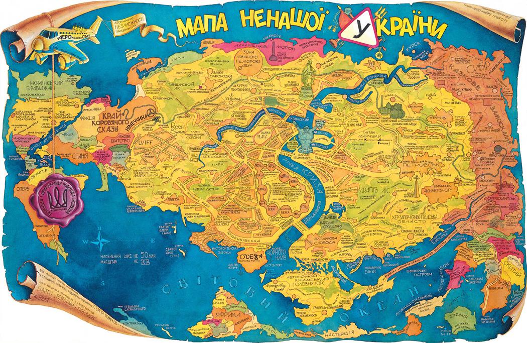 карта-мира-Карта-Украины