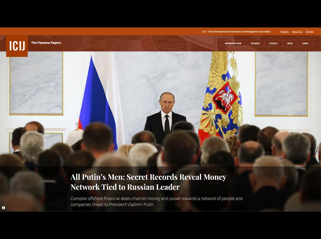 Панамские бумаги Путина