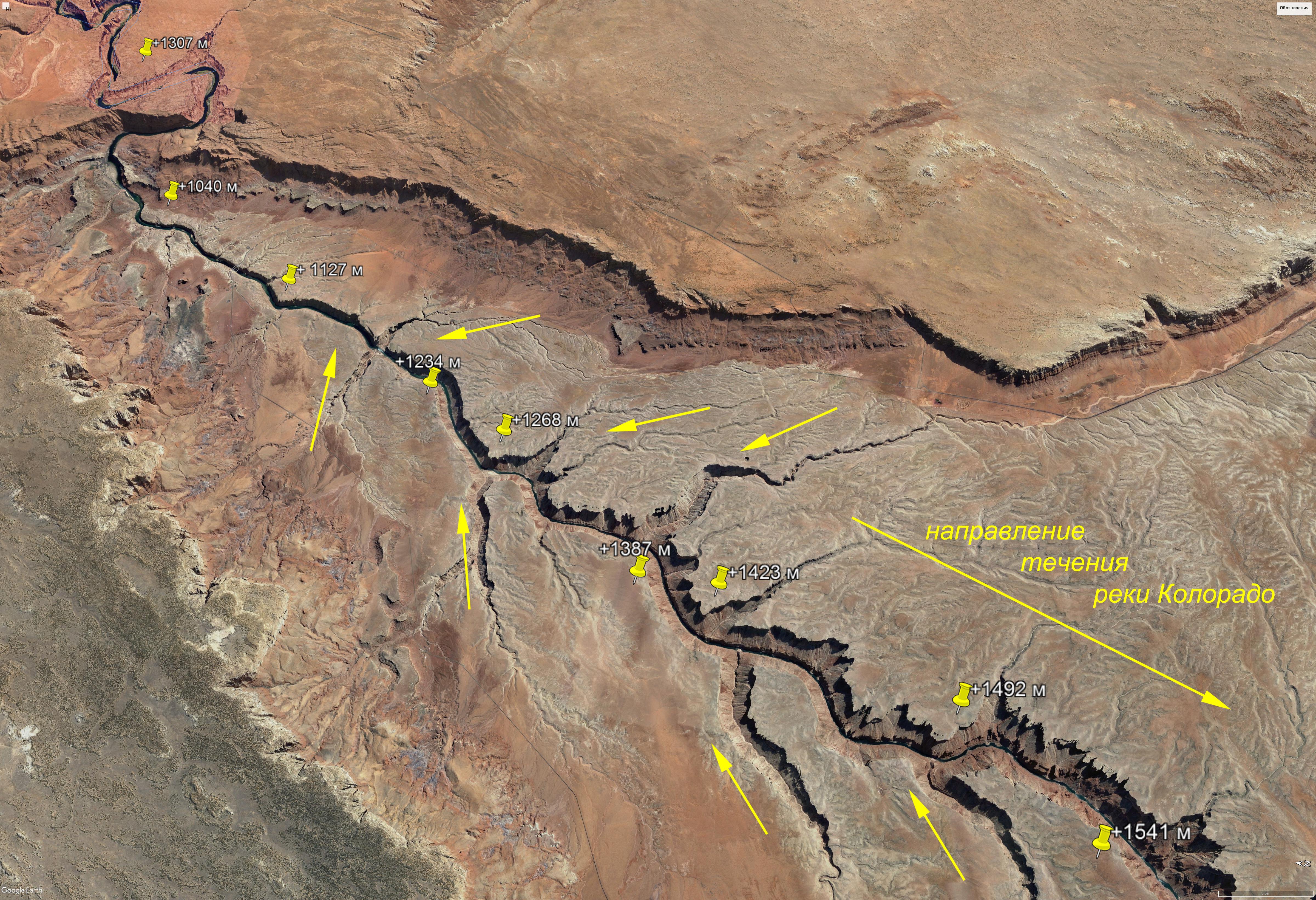 Гранд-Каньон (высота стен каньона)