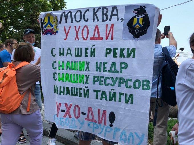 Плакат_Хабаровск