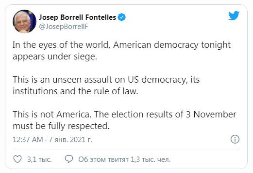 Твит Бореля