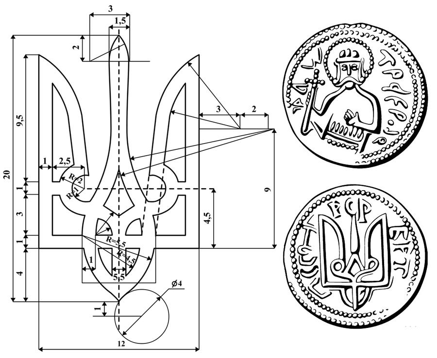 Герб+монета