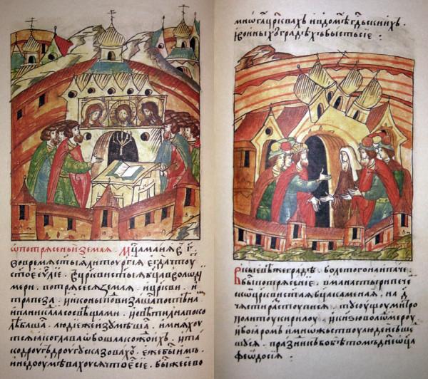 _Падение кометы в древней Руси. Свидетельства очевидцев.