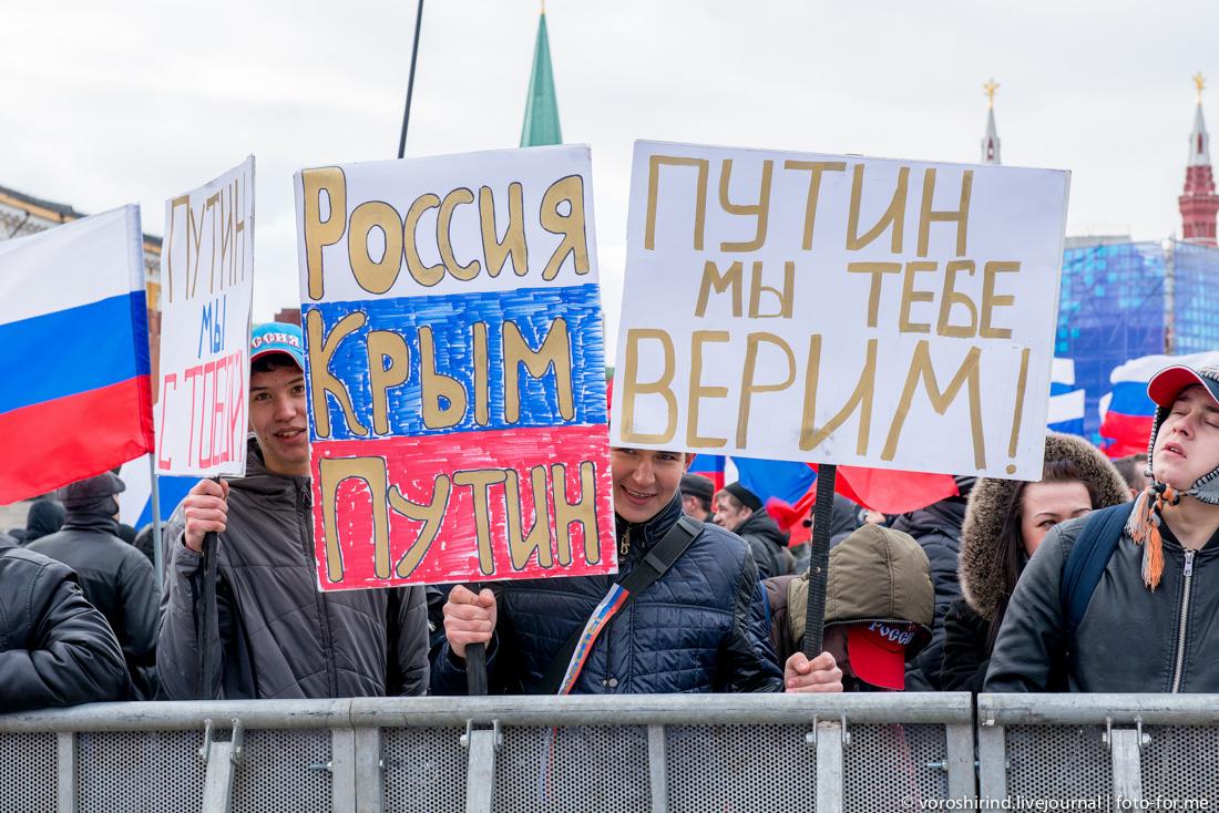 2014-03-18 МГЕР_Красная площадь-6