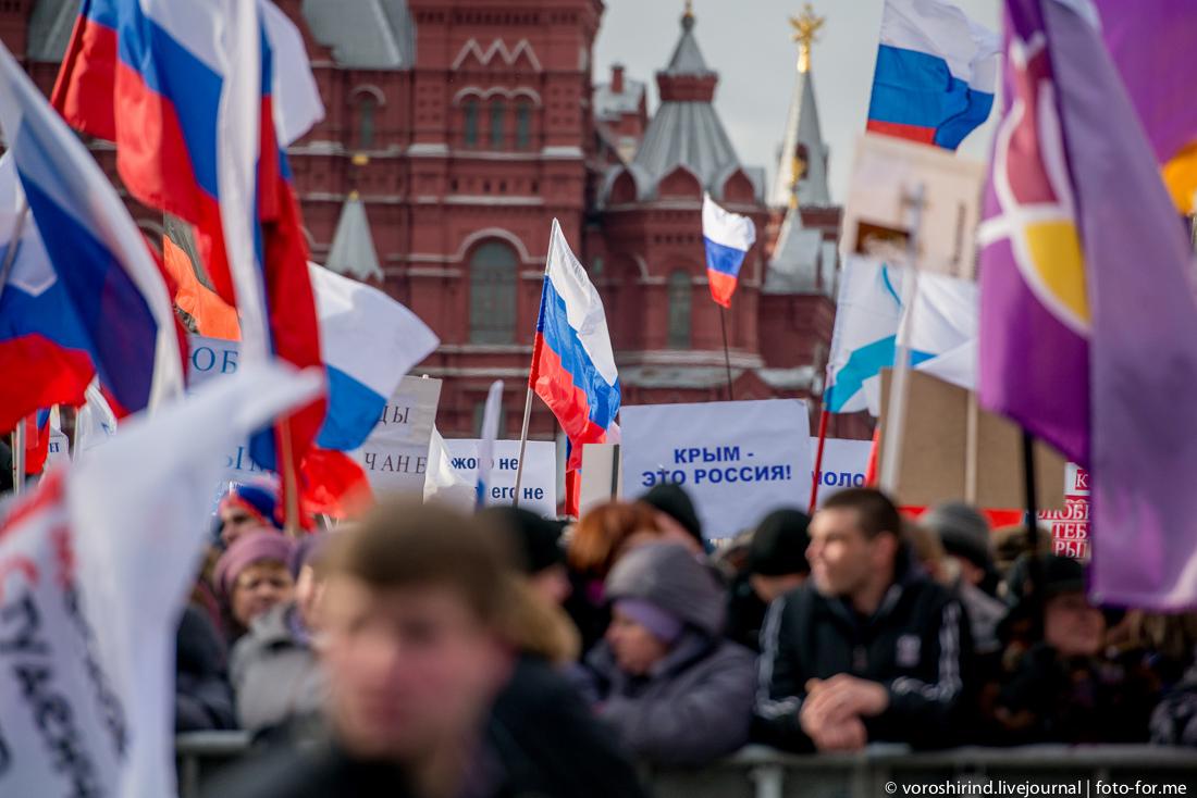 2014-03-18 МГЕР_Красная площадь-16