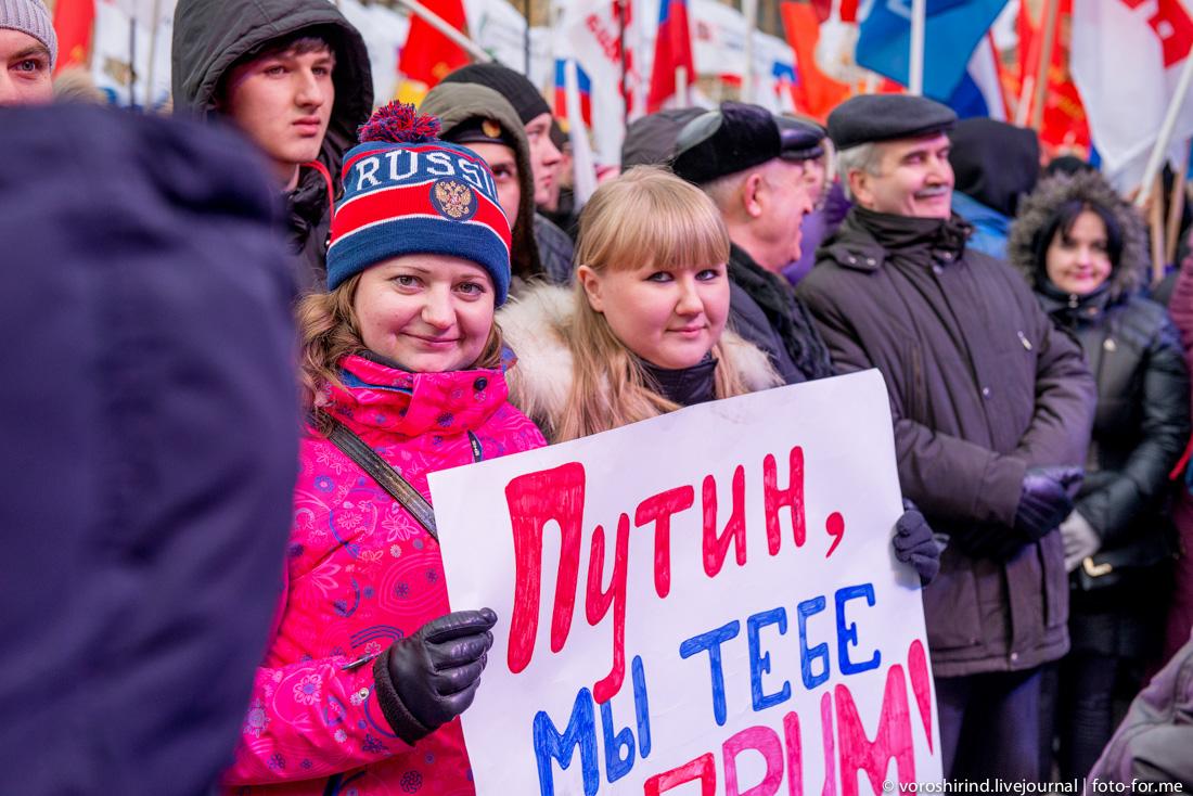 2014-03-18 МГЕР_Красная площадь-23