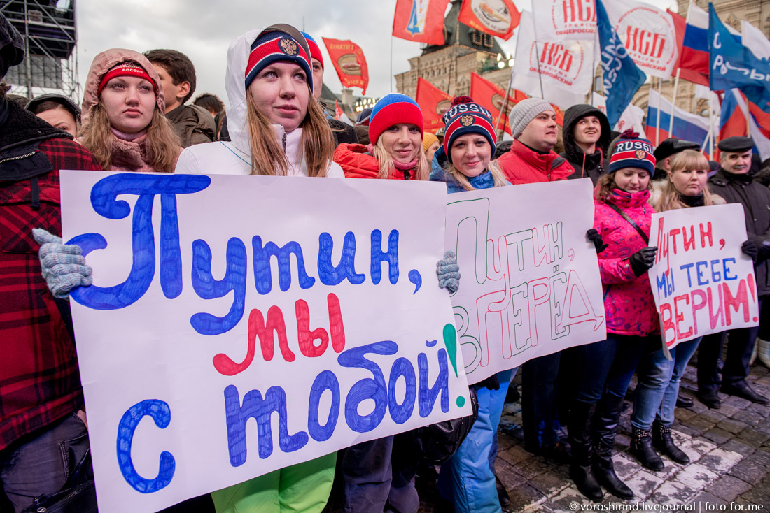 2014-03-18 МГЕР_Красная площадь-24
