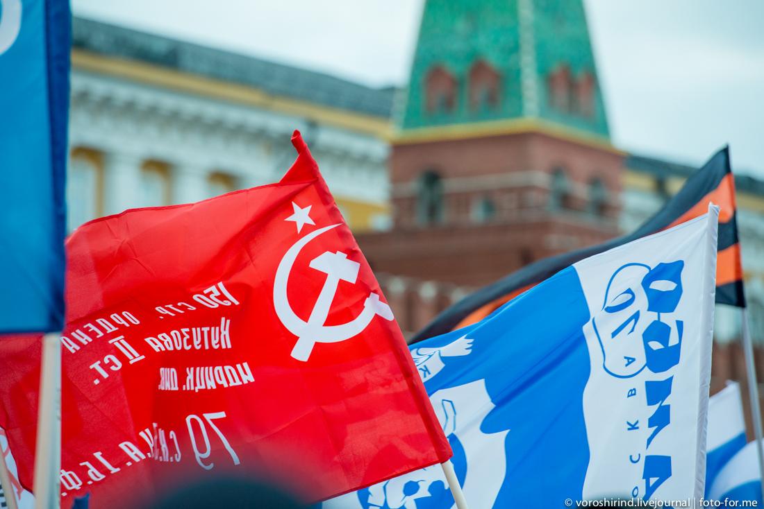 2014-03-18 МГЕР_Красная площадь-65