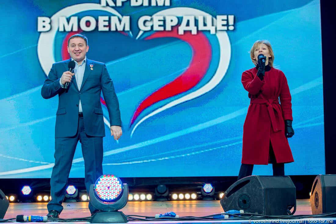 2014-03-18 МГЕР_Красная площадь-66