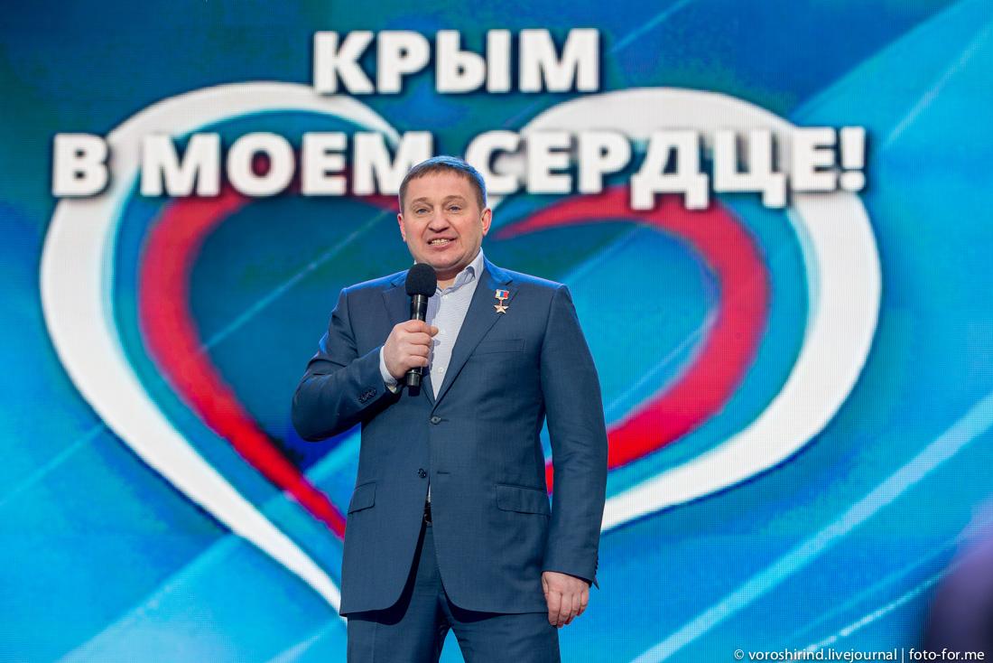 2014-03-18 МГЕР_Красная площадь-71